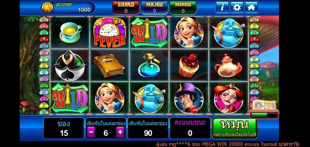 Game Star Vegas